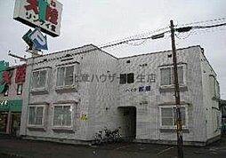 ハイツ都築[1階]の外観