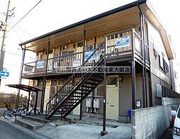 江口コーポ[2階]の外観