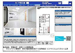 東三国駅 2,080万円