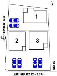 あま市金岩枝村