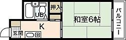 マラナタささき[2階]の間取り