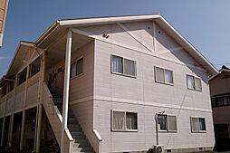 フレラオ[1階]の外観