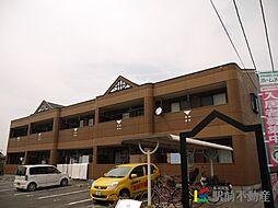 グランフォースMOCO[2階]の外観