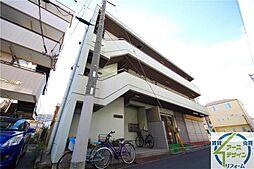 田町マンション[3階]の外観