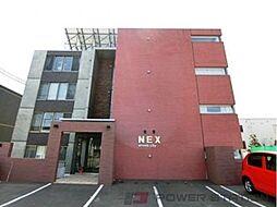 NEX(ネクス)[2階]の外観