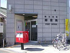 紀三井寺郵便局まで1083m