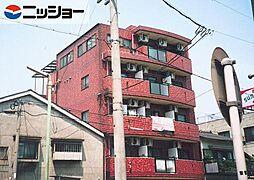 ハイツ・サンルート[5階]の外観
