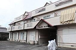 ウッディカゴハラ[101号室]の外観