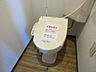 トイレ,2LDK,面積42.17m2,賃料3.8万円,札幌市営東西線 西28丁目駅 徒歩15分,バス JRバス彫刻美術館入口下車 徒歩5分,北海道札幌市中央区宮の森二条10丁目2番10号