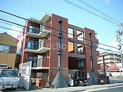ル・モンド三宅[2階]の外観