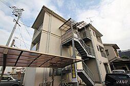 福山駅 3.6万円