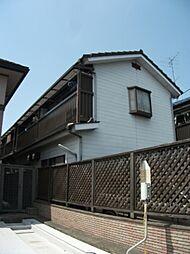 東京都杉並区松庵2丁目の賃貸アパートの外観