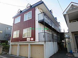 北海道札幌市東区北三十二条東7丁目の賃貸アパートの外観