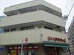 東京都品川区南大井6丁目の賃貸マンションの外観
