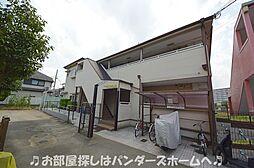 大阪府枚方市黄金野1丁目の賃貸アパートの外観