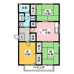 サンハイツ赤代 C棟[2階]の間取り