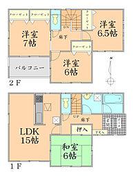 福島市方木田字高屋