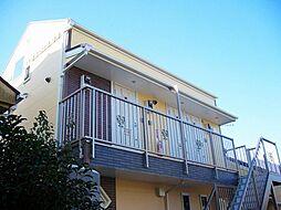 ユナイト南太田レオン・ブルジョア[2階]の外観