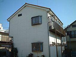 東京都府中市幸町1丁目の賃貸アパートの外観