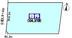 名鉄瀬戸線 水野駅 徒歩12分