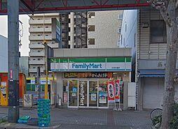 ファミリーマート 大須本通店(50m)