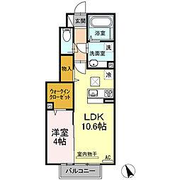 コスモ木屋瀬A棟[1階]の間取り