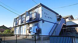 江戸橋駅 2.5万円