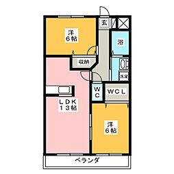プレジール奥田[4階]の間取り