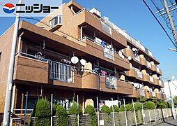 みそのマンション天塚[4階]の外観