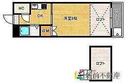 福岡県福岡市東区香住ケ丘4丁目の賃貸アパートの間取り