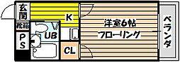 ハウスアイ菅原[8階]の間取り