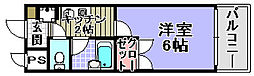 メゾン和泉[3階]の間取り