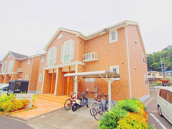 リバーサイドハーモニー B 2階の賃貸【広島県 / 広島市安芸区】