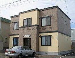 北海道札幌市北区太平八条5丁目の賃貸アパートの外観