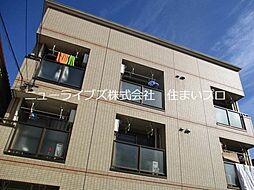 京阪本線 大和田駅 徒歩9分の賃貸マンション