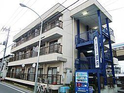 戸田岡昭マンション[3階]の外観