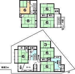 北陸本線 加賀温泉駅 バス12分 片山津温泉下車 徒歩8分