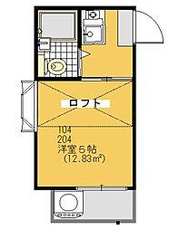 西武新宿線 新所沢駅 徒歩9分の賃貸アパート 1階ワンルームの間取り
