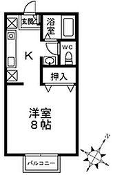 サンガーデン大山ABC[2階]の間取り