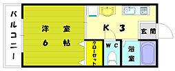 サンライフ和白東[3階]の間取り