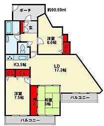 ベル・ソネール日吉台[6階]の間取り