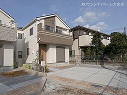 上尾駅 2,898万円