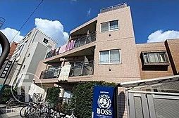 東京都大田区東馬込1丁目の賃貸マンションの外観