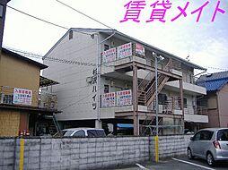 杉沢ハイツ[3階]の外観