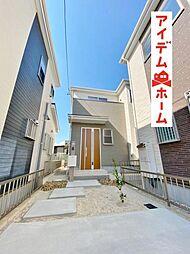 高蔵寺駅 2,190万円