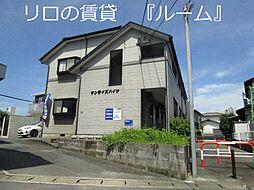 春日原駅 3.9万円