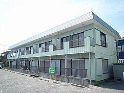 田中ハイツ[2階]の外観