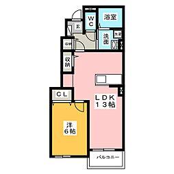 クロノスI・II[1階]の間取り