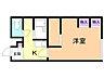 間取り,1K,面積23.18m2,賃料3.6万円,バス くしろバス光陽町下車 徒歩1分,,北海道釧路市光陽町6-3