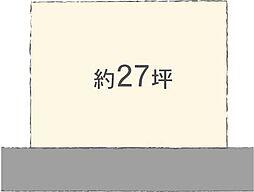 土地(網干駅から徒歩17分、90.84m²、530万円)